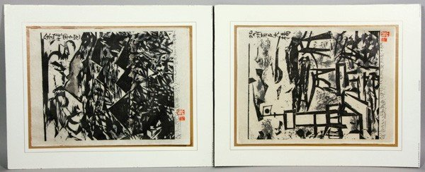 7276: Two Japanese 20th C. Woodblock Prints