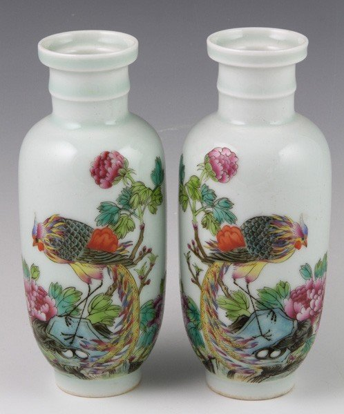 8003: Chinese 19th/20th C. Pair of Vases