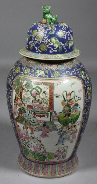 8005: Chinese 20th C. Famille Rose Jar