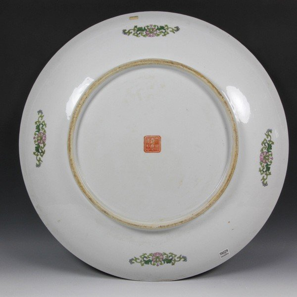 8007: Chinese 20th C. Famille Rose Charger - 4