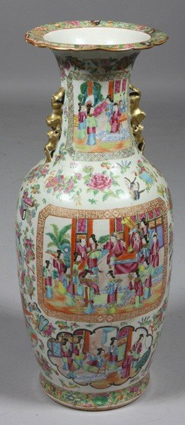 8009: Chinese 19th C. Rose Mandarin Vase