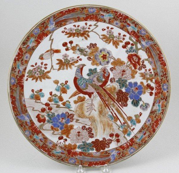 8013: Chinese 19th C. Satsuma Dish