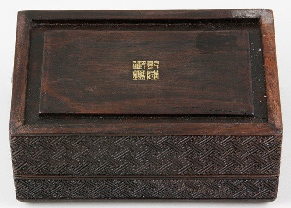 8016: Chinese Early 20th C. Zitan Box - 3
