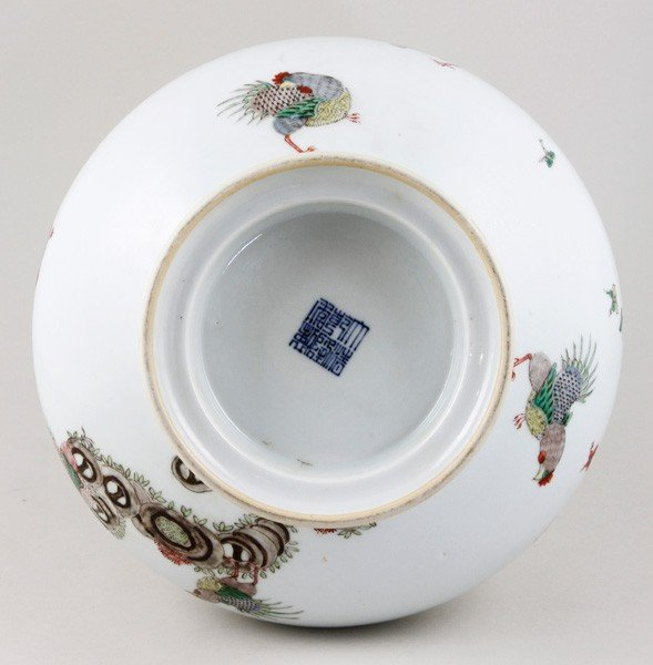 8021: Chinese 19th/20th C. Famille Rose Vase - 3
