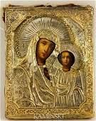 2166 19th C Russian Icon