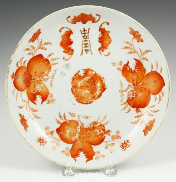 4004: Chinese Famille Rose Plate