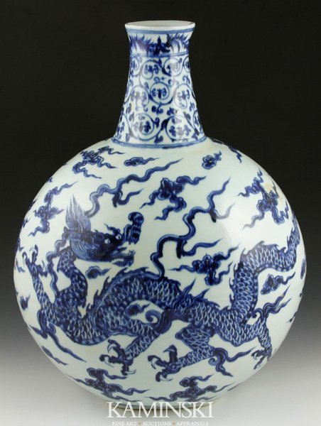 4008: Chinese Blue and White Vase