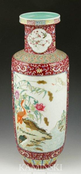 4011: Chinese Famille Rose Vase