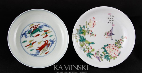 4012: Pair of Famille Rose Plates