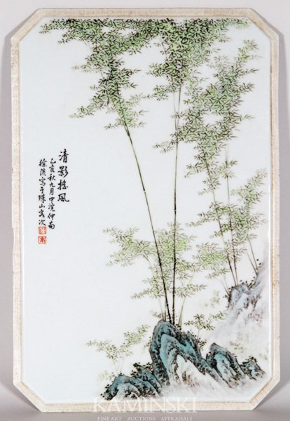 4014: Chinese Famille Rose Plaque
