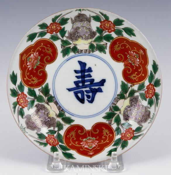 4017: 19th C. Chinese Ming Dynasty Bowl