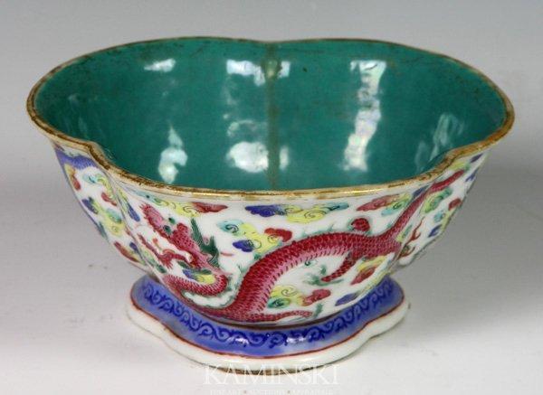 4018: Chinese Bowl