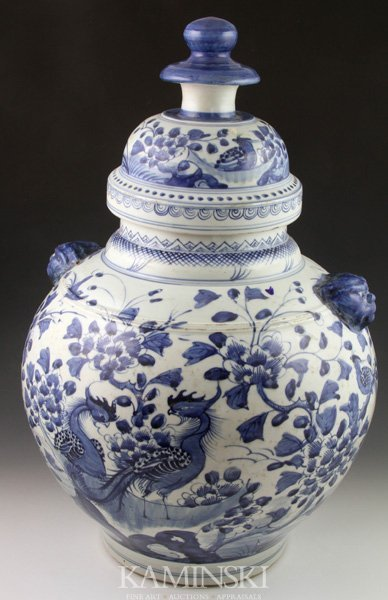 4020: 19th C. Chinese Blue and White Jar