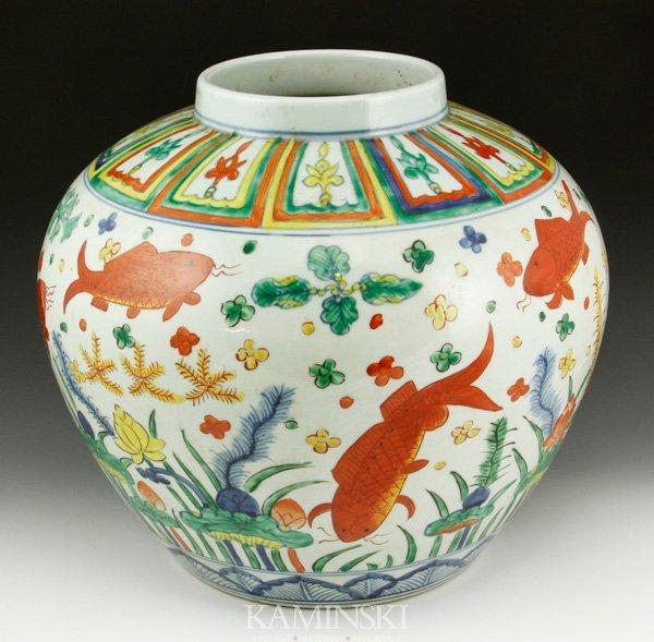 4021: Chinese Wucai Jar