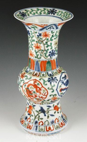 4023: Chinese Famille Rose Gu Vase