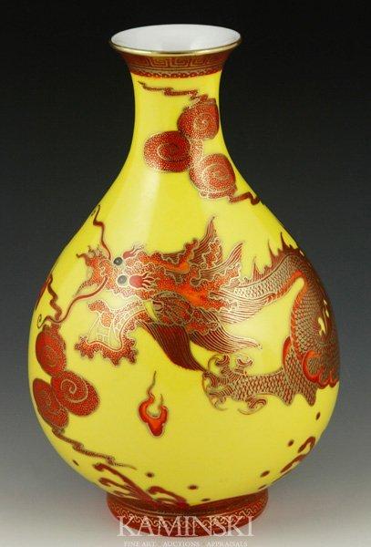 4024: Chinese Yellow Dragon Vase