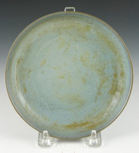 Chinese Blue And Yellow Bowl