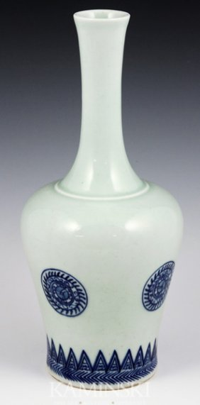 Blue And White Vase With Dragon Plates