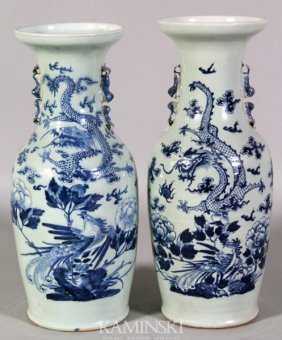 Pair Of Early 20th C. Chinese Vases