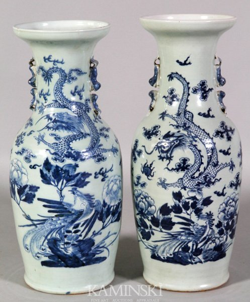 4073: Pair of Early 20th C. Chinese Vases