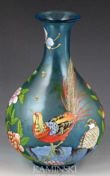 4079: 20th C. Chinese Peking Glass Vase
