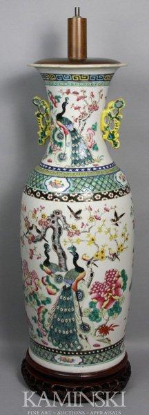 4086: 19th C. Chinese Porcelain Vase