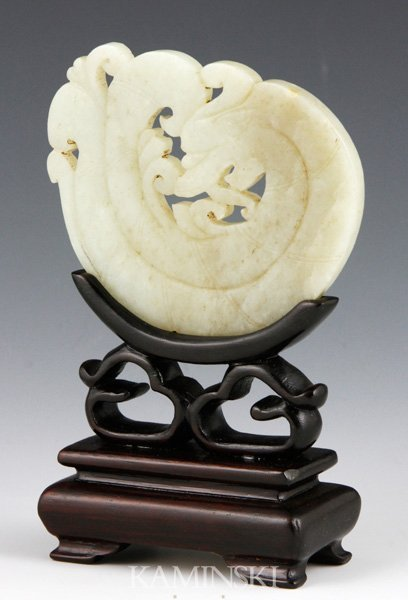 4094: Chinese Jade Carved Dragon