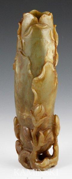 4095: Chinese Qing Jade Flower Vase