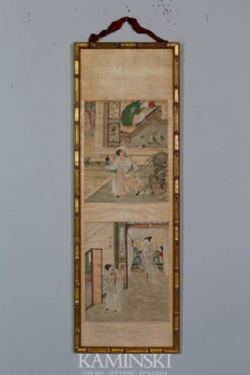 18th/19th C. Chinese Painting