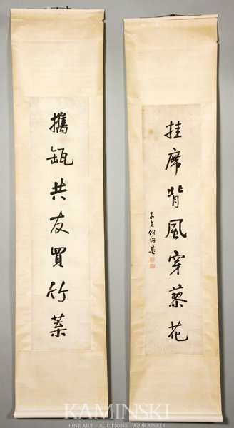 4124: Chinese 19th/20th C. Pair of Calligraphy Scrolls