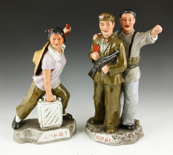 4127: Two Chinese Porcelain Figures