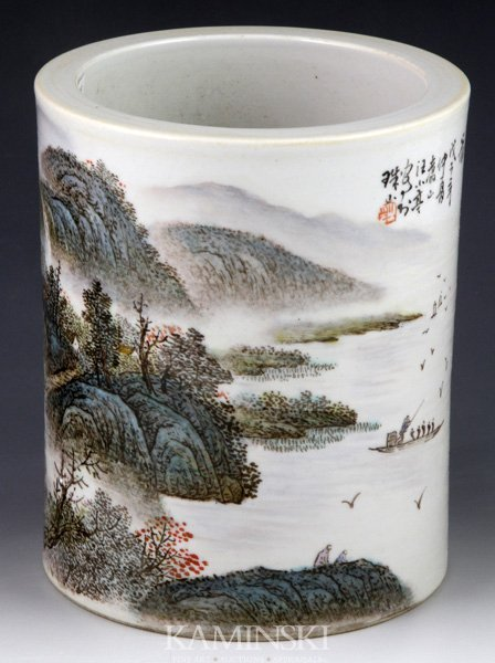 4139: 20th C. Chinese Famille Rose Brush pot