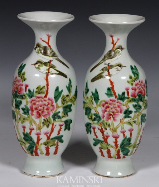 4146: Pair of Chinese 20th C. Famille Rose Vases