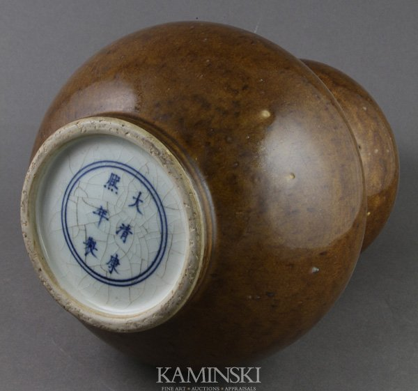 4153: 17th C. Chinese Double Gourd Vase - 2