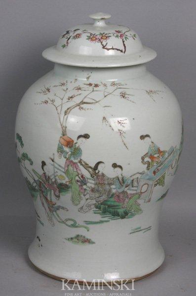 4081: Famille Rose Porcelain Jar