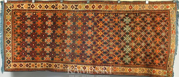 8010: Antique Kurdish Runner