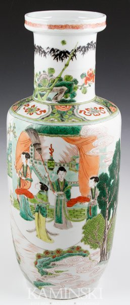 2004: 19th C. Chinese Famille Rose Vase