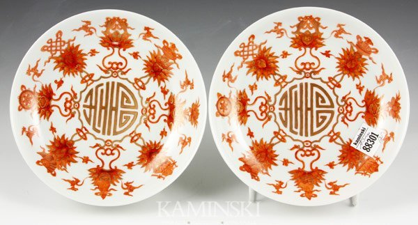 2005: Pair of Chinese Plates