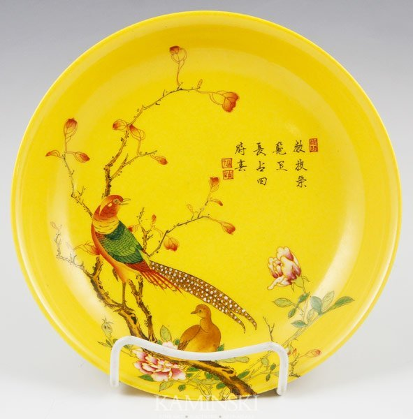 2006: Chinese Famille Rose Plate