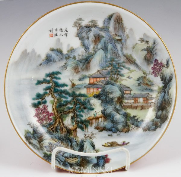 2007: Chinese Famille Rose Plate