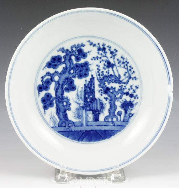 2008: Chinese Blue and White Plate