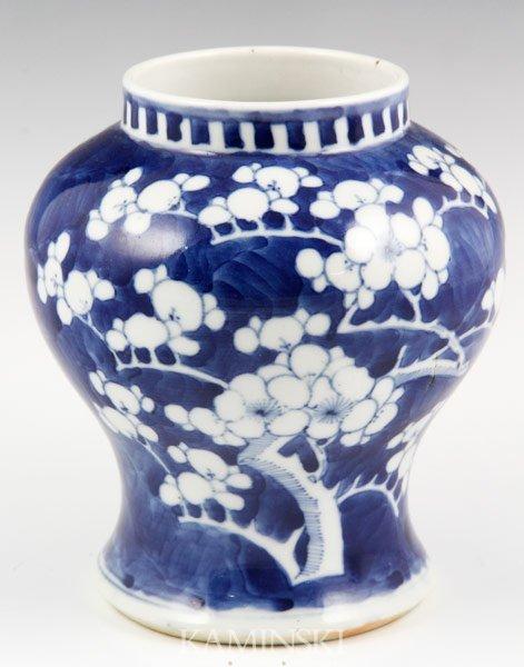 2012: Chinese Blue and White Vase