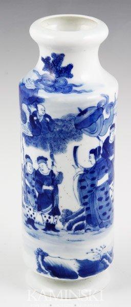 2013: Chinese Blue and White Vase