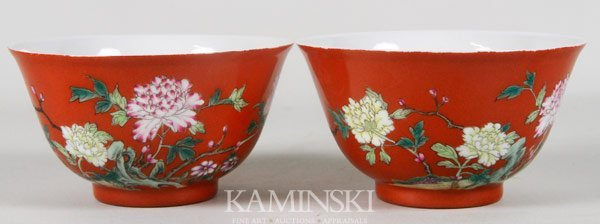 2015: Pair of Chinese Famille Rose Bowls