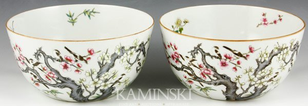 2016: Pair of Chinese Famille Rose Bowls