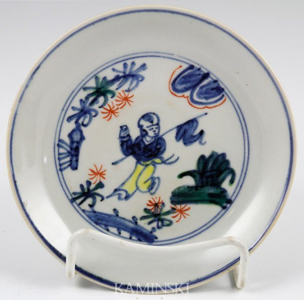 2019: Chinese Blue and White Wucai Plate