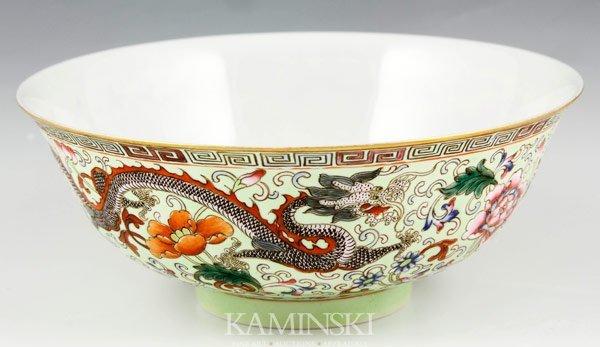 2023: Chinese Famille Rose Vase