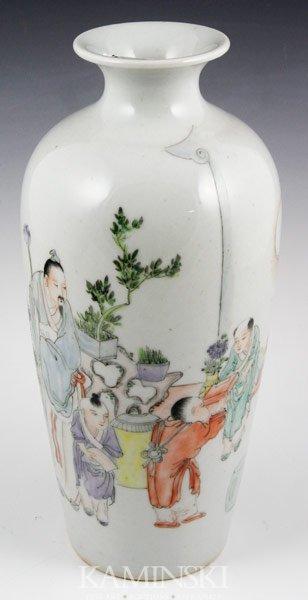 2024: Chinese Republic Famille Rose Vase