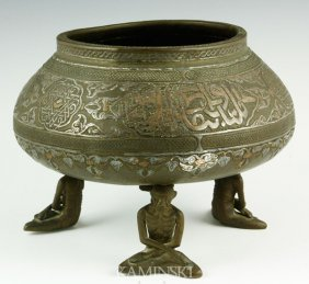 Islamic Footed Bowl, Bronze
