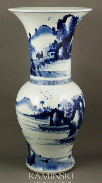 8002: Chinese Blue and White Vase